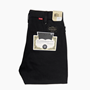 Picture of LEVI'S SKATEBOARDING WORK PANT